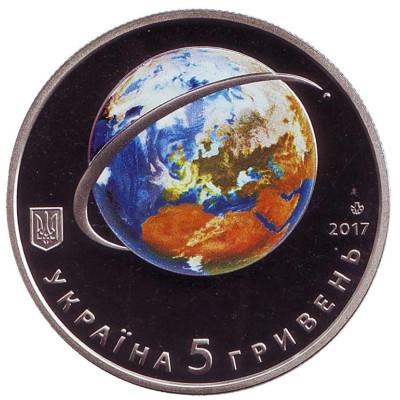 Монета 5 гривен 2017 г. Украина. Запуск спутника.