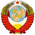 Монеты СССР. (40)