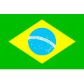 Бразилия. Монеты. (2)