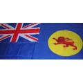 Малайя и Британское Борнео. Монеты. (1)