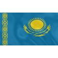 Казахстан. Монеты.
