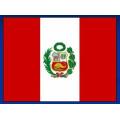 Перу. Монеты. (2)