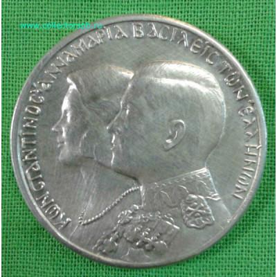 Монета. Греция. 1964 год. 30 драхм. Серебро.  Свадьба