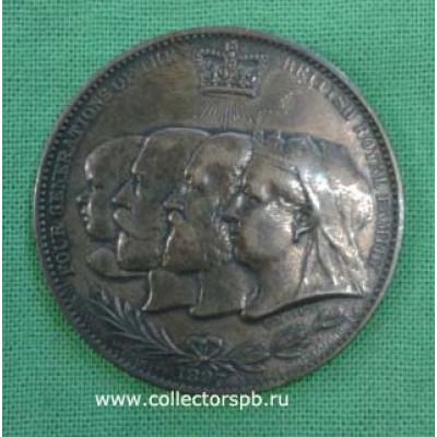 """Памятный (монето-видный) жетон. Великобритания. 1837-1897 """"4 поколения королевской семьи"""""""