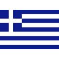 Греция. Монеты. (13)