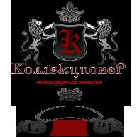"""Антикварный магазин """"КОЛЛЕКЦИОНЕР"""""""